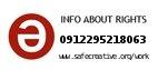 Safe Creative #0912295218063
